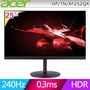 Acer XF252Q X