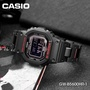 🚚 ❤️🖤❤️100% Authentic Casio Gshock Multiband 6 GWB5600HR GWB5600 with FREE DELIVERY 📦 G-Shock Unisex