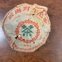 中茶牌 野生沱茶 老普洱茶 1998年