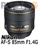 【預購】Nikon AF-S Nikkor FX  85mm F1.4G 定焦鏡頭 (國祥公司貨)