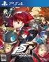 [便宜遊戲館] 2/20預購 PS4 女神異聞錄 5 皇家版 亞中文版 亞版中文版