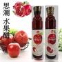 韓國SAJO思潮水果醋500ml 石榴/蘋果 飲料  【樂活生活館】
