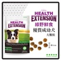 綠野鮮食 天然狗糧 優質成幼犬-40LB/磅【新包裝】(A001A05)