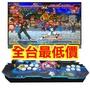 新月光寶盒PRO 2400款遊戲 超越月光寶盒MAX 月光寶盒9S 9D 有連發 有分類 功能最齊全 價格最殺! 可自取