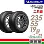 【米其林】LATITUDE Tour HP 道路型休旅輪胎_兩入組_235/55/19(適用Q5.RX等車型)