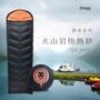 QTACE台灣製羽絨睡袋 500g /黑橘 Q3-5000