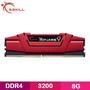 芝奇G.SKILL Ripjaws V 8G DDR4-3200 CL16 (紅)(F4-3200C16S-8GVRB)