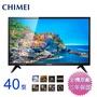 奇美40吋藍光液晶電視TL-40A600 公司全新品含保固