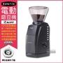 【BARATZA】圓錐式刀盤電動磨豆機485/Encore(專家公認最好的家用入門磨豆機/原廠公司貨 主機保固一年)
