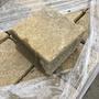 [龍宗清] 人行步道石磚(平板磚) (14010401-0007) 10X10 平磚 道路磚 步道磚 石板磚 園藝 植草