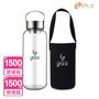 【FUJI-GRACE_買1送1】大容量耐熱手提玻璃瓶1500mL(玻璃杯.玻璃罐)