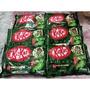 日本宇治抹茶KitKat香濃抹茶巧克力,現貨不用等歐