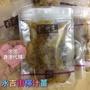 預購10/31 香港永吉街檸汁薑 檸汁薑 檸檬薑 泡泡香港代購 永吉街唐伯 送禮 永吉街檸檬王 檸檬王 甘草檸檬