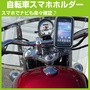 kymco racing s cue125 gp125 like125 romeo125 abs光陽導航手機架手機座支架