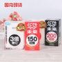 超聲波驅蚊器 ♦ 熱銷 ♦日本VAPE未來3倍便攜 超聲波  驅蚊器 替換芯 防蚊 無味150200日嬰兒孕