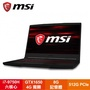 MSI GF63 Thin 9SC-880TW 微星輕薄窄邊框戰鬥電競筆電