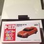 Tomica 日本麥當勞 Nissan GT-R