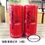 花蓮 小熊森林名產 瑞穗 蜜香紅茶 (4兩)