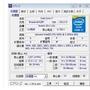 Intel XEON  ES E5-2680V4 伺服器CPU 14核心2.2G  QHVB处理器 兼容X99主板