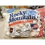 棉花糖 ROCY Mountain Marshmallow好市多Cosco棉花糖
