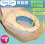 【Potty Care寶你潔】3D立體防菌拋棄式馬桶坐墊套5入 X 8組