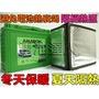 電池T恤 汽車電瓶 隔熱防護 適用 46B24R 隔熱套 電池隔熱衣 降低熱源受熱 夏天隔熱冬天保暖