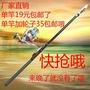 ▽◎❧特價磯釣桿2.1米-6.3米磯竿磯釣竿磯桿手海兩用釣魚竿磯釣桿