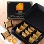 (CHIMEI奇美食品) 奇美鳳梨酥禮盒(10入/盒)清真認證(附提袋)