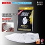 WiNRESP 衛風-風口罩  罩威 頂級過濾片(一盒五片)⭐兩盒超取免運⭐️Respro可替代 (無法單獨當口罩使用)