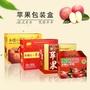【百貨樂】蘋果包裝盒禮盒高檔5-10斤水果紅富士冰糖心蘋果包裝盒箱子空盒子