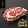 【漢克嚴選-超值買一送一】美國產日本和牛級霜降肋眼牛排1片組(150g±10%/片 買一送一共2片)