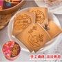 綜合日式瓦煎燒節慶禮盒