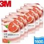 3M 天然酵素葡萄柚香氛濃縮洗衣精1600ml 補充包