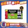 【Panasonic 國際牌】錳乾電池(4號16入)