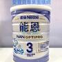 愛寶貝專業團購網- 雀巢能恩3號 800克(現貨) 無乳糖奶粉