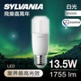【SYLVANIA 飛樂喜萬年】13.5W LED小小冰極亮燈泡 白光6500K全電壓_1入(13.5W LED小小冰極亮燈泡 白光)