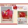 蛋捲盒(含禮盒封口貼紙).2~3斤糖果盒.餅乾盒.萬用禮盒.牛軋糖盒.年節禮盒.(25元)