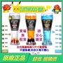 【超低價】原裝正品 CUTTWOOD 伐木鹽 果汁 果汁樣式齊全 定制款 果汁水杯套 水杯高30/長35
