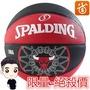 【7★破盤價$468】斯伯丁 SPALDING 籃球 NBA隊徽 公牛隊 (7號球)SPA83173