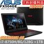 ASUS TUF Gaming FX504GE-0071A8750H 黑 直升8G 福利品 I7-8750H/8G/128G+1TB/GTX1050Ti 4G/15.6
