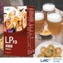 【GNC 健安喜】LAC 利普能膠囊 80顆/盒(薑黃/山楂/荷葉/素食可)