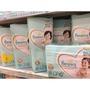 【雙畇媽咪】全新 台灣公司現貨 日本境內版 幫寶適 一級幫 一級棒 紙尿褲 黏貼款 NB-S/M/L/XL號