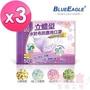 【愛挖寶】藍鷹牌NP-3DSJ*3台灣製立體型四層式無毒油墨水針布兒童防塵口罩/口罩/立體口罩 50入*3盒