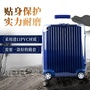 RIMOWA Cover/For Rimowa Luggage Cover/Plastic Transparent Cover/