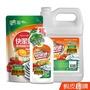 【快潔適】蔬果碗盤洗潔精-清新甜橙