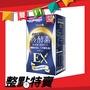 《樂天雙11整點特賣 11/8 11:00開搶》Simply 超濃代謝夜酵素錠EX (升級版) 30錠/盒【i -優】