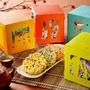 【泉利米香】時光寶盒(1盒/4盒) (6入/盒)