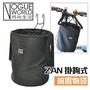 【時尚生活】自行車用 ZAN 掛鉤式前置物袋/寵物袋/寵物籃 *台灣製造
