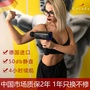 德國進口筋膜槍肌肉放松器電動按摩槍高頻振震動經模槍健身沖擊槍