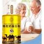 買2送1 中老年駱駝奶粉 新疆駱駝奶粉1000g 雙峰駱駝鮮駝奶成人中老年奶粉蛋白粉官網年貨 高鈣 高蛋白